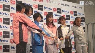 第36回大阪国際女子マラソン会見 29日の号砲を前に伊藤舞、重友梨佐ら招待選手が記者会見を行った。鍵を握るレース後半の展開について質...
