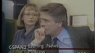 1992/03/18 — НОВОСТИ. 18 марта 1992 г. [1/4]