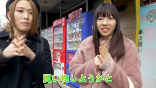仙台を拠点に活動するアイドルグループsendai☆syrupから派生ユニット「s...