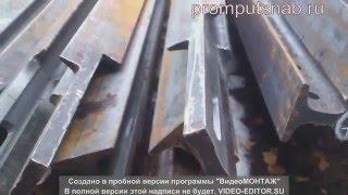 видео рельс КР70