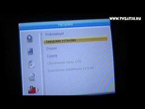 Сброс до заводских настроек эфирного ресивера TV DVB T2. Поиск и настройка каналов