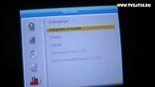 сброс до заводских настроек эфирного ресивера tv dvb t2 поиск и настройка каналов