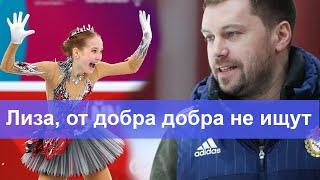 Лиза БЕРЕСТОВСКАЯ вернулась к Сергею ДАВЫДОВУ сходив в Хрустальный