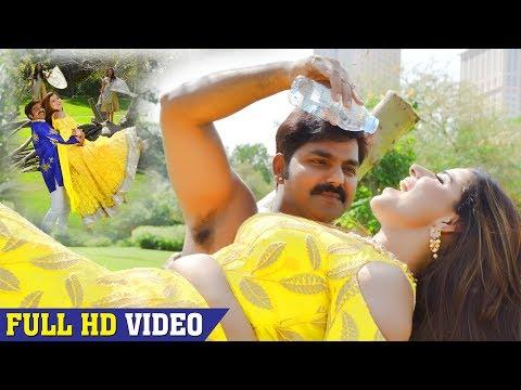 Pawan Singh का सबसे ज्यादा हिट गाना - Madhu Sharma - Alka Jha - Bhojpuri Movie Songs 2018 New