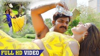 पवन सिंह का सबसे ज्यादा हिट गाना - मधु शर्मा - अलका झा - भोजपुरी फिल्म के गीत 2018 नई