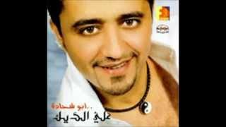 Ali El Deek Samra wana el hasoudi 2012