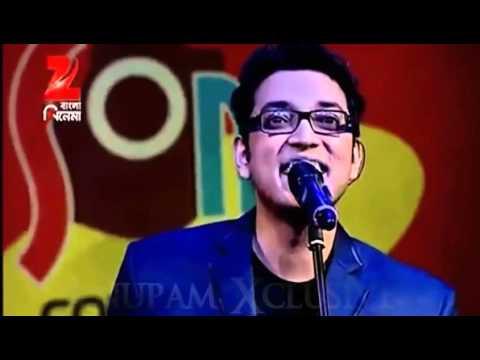 Ei meghla By Anupam roy xclusive HD songYouTube 720p