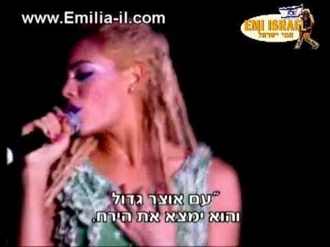 Show Israel Valiente- Emilia Attias מופע בישראל אמיליה אטיאס וליינטה