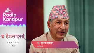 The Headliners interview with Dr. Yubaraj Khatiwoda | Journalist Anil Pariyar - 20 August 2018