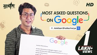 Most Asked Questions On Google   Anirban Bhattacharya   Mukhosh   SVF Stories