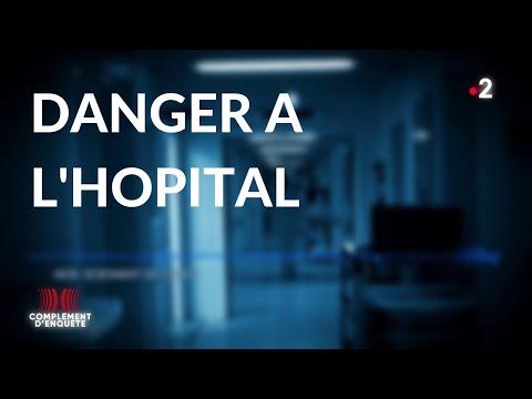 Complément d'enquête. Dans certains hôpitaux, il vaut mieux éviter de se faire opérer un lundi matin