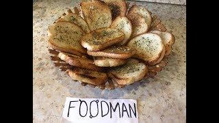 Чесночные гренки из белого хлеба: рецепт от Foodman.club
