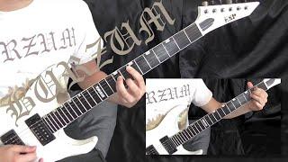 Burzum Jesus Tod Jesu Død Guitar Cover