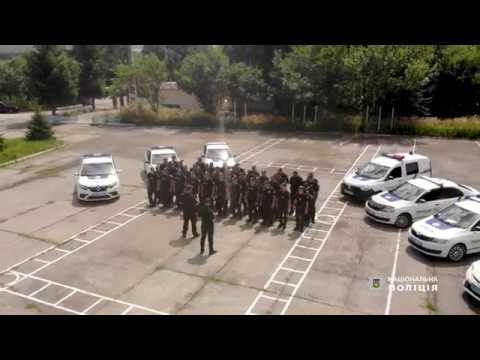 ГУ НП в Хмельницькій області: Перший етап тактико спеціальних навчань до парламенських виборів 2019