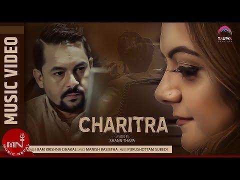 CHARITRA | Ram Krishna Dhakal | Manish Basistha | Monalisa Sharma | Bikash Lamichhane | Adhunik Song
