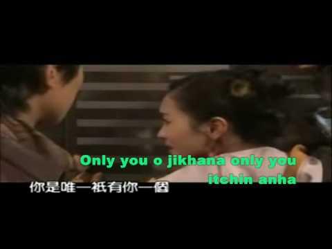 never say goodbye my girl OST karaoke con lyrics