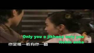 never say goodbye my girl OST karaoke con lyrics