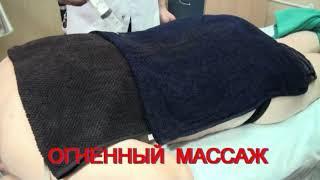 Обучение китайской медицине: огненный массаж, Москва, 火疗 (Международная школа восточной медицины)