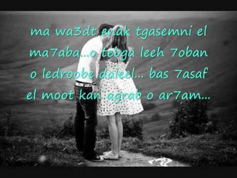 Hussien el jassme-Ma yeswa