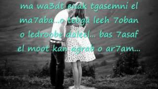 Hussien el jassme-Ma yeswa.wmv