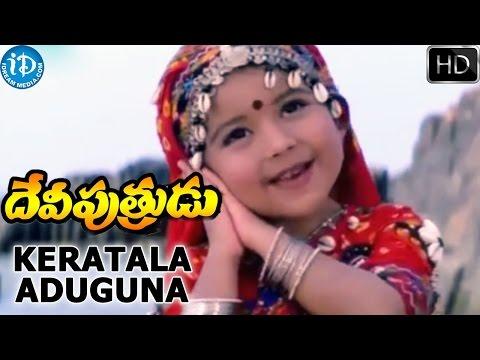 Devi Putrudu Telugu Movie || Keratala Aduguna Video Song || Venkatesh