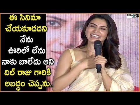 Pokiri Raja Movie || Venkatesh & Roja Hilarious Comedy Scene || Venkatesh || Shalimarcinema from YouTube · Duration:  4 minutes 31 seconds