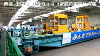 45西武・電車フェスタ2019㏌武蔵丘車両検修場に行ってきた