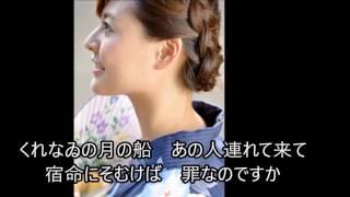 '17年2月8日発売 作詞:かず翼 作曲:三木たかし 編曲:南郷達也.