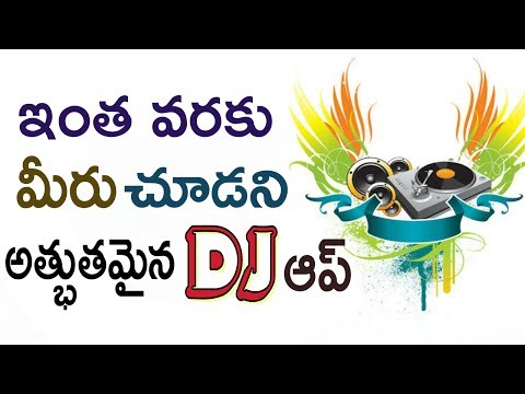 best music app for android 2017 | dj music 2017 | how to create own dj song | music app 2017