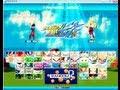 Mugen Dragon Ball Z Kai Download
