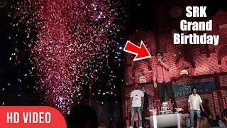 SRK birthday celebration