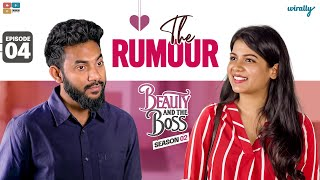Beauty and The Boss || S02 Ep 04 || The Rumour || Wirally Originals || Tamada Media