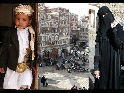 Lo Yemen del Nord