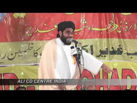 Maulana S Mohd Husaini | Jashn-e-Ailaan e Ghadeer 2017 | Kazmain Lucknow