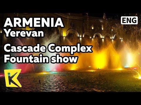 【K】Armenia Travel-Yerevan[아르메니아 여행-예레반]캐스캐이드 콤플렉스 야간 분수쇼/Cascade Complex/Fountain show/Night