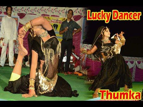 Kukdo re kukdo Dj song [[{Gajendra Ajmera}]] Lucky Dancer ka thumkaBhawani studio mithari