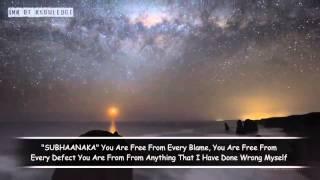 Dua Of The Prophet Yunus AS   MUST WATCH