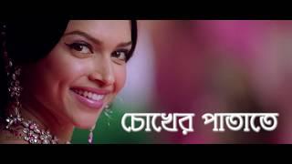 Main agar kahoon    Bengali version    2019    mp4    mp3