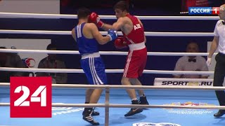 в Екатеринбурге прошли первые поединки чемпионата мира по боксу - Россия 24