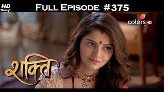 Shakti - 31st October 2017 - शक्ति - Full Episode