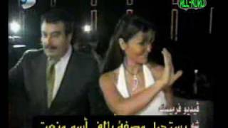 Tatlises - deryalim مترجم للعربي