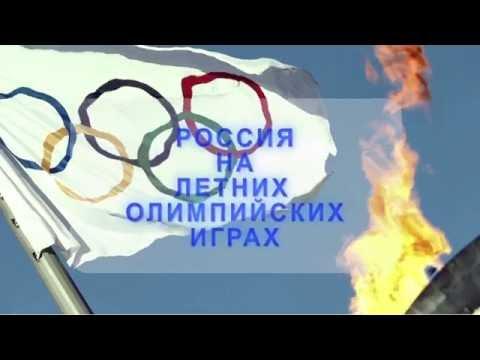 Олимпийские игры Википедия