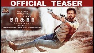 Official -  Sarkar Teaser | Release Date | Vijay | Keerthi Suresh| A.R.Rahman| Murugadoss| Vijay 63