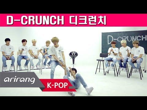 [Pops in Seoul] Boom Boom Crunch! D-CRUNCH(디크런치) Members' Self-Introduction