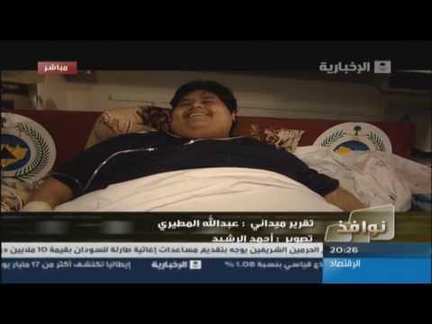 برنامج نوافذ I عبدالرحمن الحسين مع خالد الشاعري أسمن رجل في العالم HD