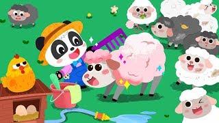 Baby Panda's Animal Farm | Learn Farm Animals | Farm Game | Kids Games | Game Trailer | BabyBus