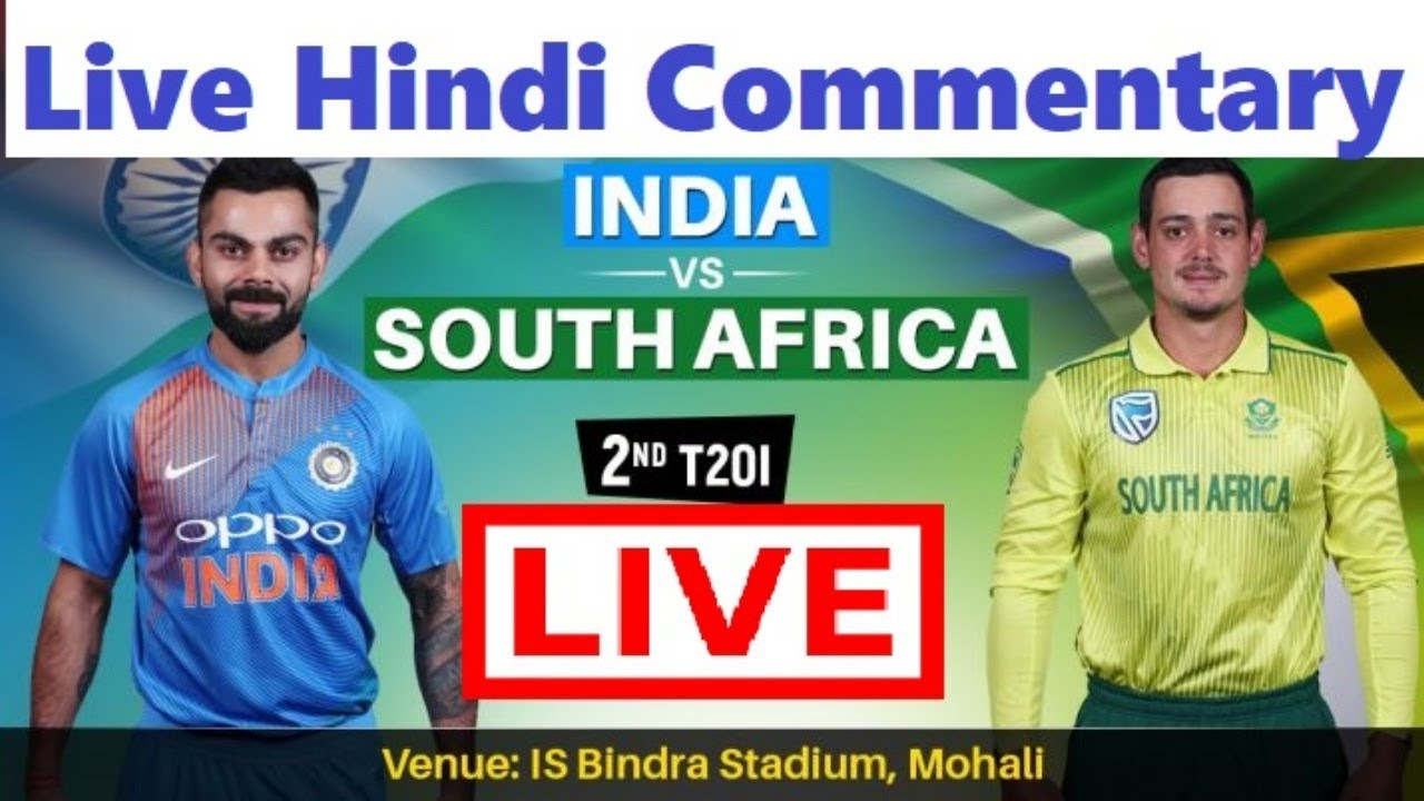 Live Analysis Hindi Commentary India Vs South Africa 2nd T20 Chit Chat With Cricket Fans