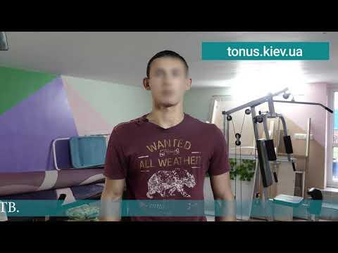 Реабилитационный центр для наркоманов отзывы - Михаил ✅ Лечение наркомании центр Тонус Плюс Киев.