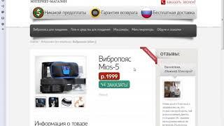 Полный видео-курс Яндекс Директ. Урок 4