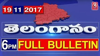 6 PM Telugu News | 19th November 2017 | Telanganam | V6 News